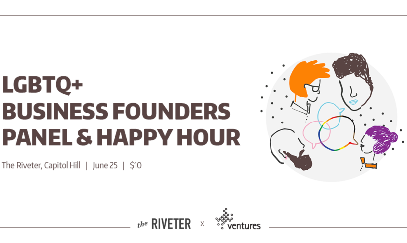 Celebrate LGBTQ+ entrepreneurs with us!